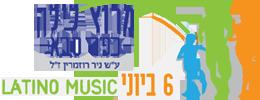 """מרוץ לילה כפר-סבא ע""""ש ניר רוזמרין ז""""ל LATINO MUSIC 6.6.2019"""